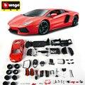 Bburago 1:18 DIY МЕТАЛЛ КОМПЛЕКТ-Aventador LP700-4-The Fast Furious 7 литье под давлением модель cars