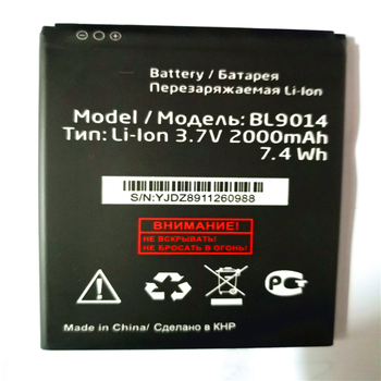 3.7 V 2000 mAh Nieuwe BL9014 Batterij Voor Fly BL9014 BL 9014 Mobiele Telefoon met telefoon stander voor gift