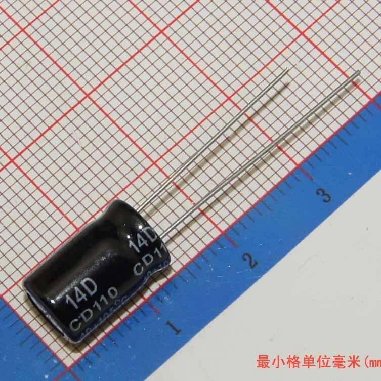 MCIGICM 1000pcs Aluminum electrolytic capacitor 100uF 63V 8*12 Electrolytic capacitor