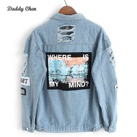 Where is my mind? Korea retro washing frayed embroidery letter patch bomber blazer Blue Ripped Distressed Female Denim Coats