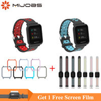 Mijobs 20mm Sports Silicone Wrist Strap Protector Case Cover Shell for Xiaomi Huami Amazfit Bip BIT PACE Lite Youth Smart Watch