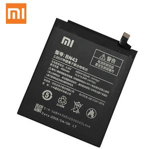 Image 4 - 100% Original réel 4100mAh BN43 batterie pour Xiaomi Redmi Note 4X Snapdragon 625 / Note 4 mondial Snapdragon 625