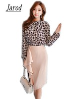 2017 Autumn High Quality Office Lady 2 Piece Set Vintage Printed Blouse Shirt Slim Midi Pencil