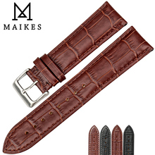 цены MAIKES Watch Accessories Genuine Leather Strap Watch Band 18mm 19mm 20mm 22mm 24mm Watch Bracelet For Longines Watchband