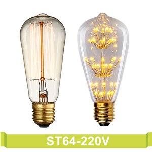 st64 220v decorative filament
