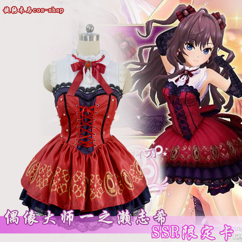 The iDOLM@STER Cinderella Girls Ichinose Shiki Uniforms Cosplay ...