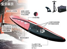 Barbatanas surf / aletas de tablas de surf / deportes acuáticos / waterski / boogie board / de chorro de agua de surf cubierta tabla / standup / towables