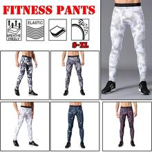 Men's Sports Compression Tights Quick-drying Pants Outdoor Running Training Basketball Pants Tight Wear Fitness Pants Leggings