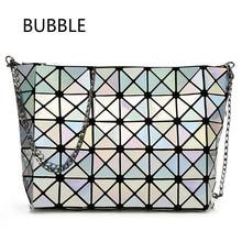 HS RHYME Fold over Baobao handbags Crossbody bag women pearl bao bao bag laser sac Diamond Lattice geometry Quilted shoulder bag