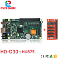 Высокая производительность полноцветный светодиодный видео контроллер HD-D30 u-диск + сетевой порт дверной Перемычка rgb led контрольная карта с ...