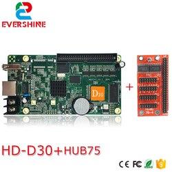 Hohe leistung voll farbe led video controller HD-D30 U-disk + Netzwerk port Tür lintel rgb führte steuer karte mit HUB75 karte