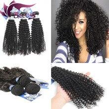 8A Grade Peruvian Kinky Curly Virgin Hair 3PCS Per Lot Kinky Curly Hair For African American 100% Virgin Human Hair