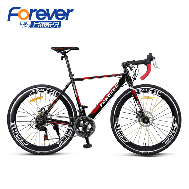 Forever road bike cycling racing sports car 14 speed 700C men and women broken wind ligh ...