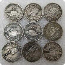 1945 CCCP СССР 50 рубликов тяжелые танки копия монет
