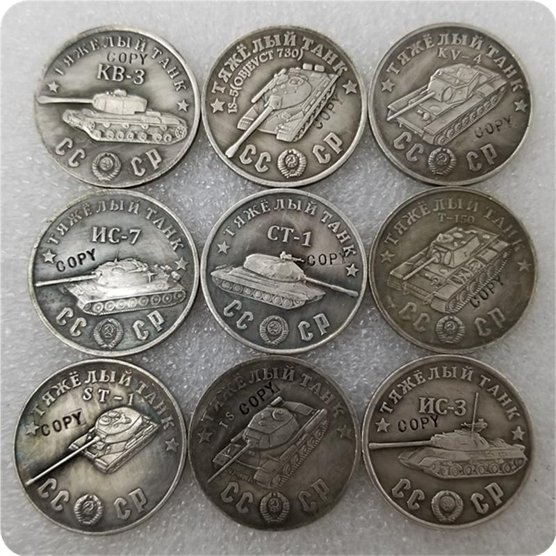 1945 CCCP Soviet Union 50 Rubles Heavy Tanks Copy Coins