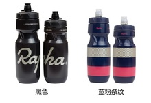 RAPHA ciclismo Sport cycling Water bottel 610ML water bottle Della Bicicletta allaperto bike bottle insulated water bottle