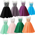 Elegant Flower Girl Dress For Weddings Long Lace Tulle Evening Party Dresses For 3-12 YRS Girl Birthday Party Prom Gown Dresses