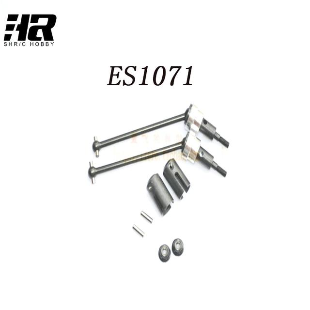 2pcs ES1071 CVD metal dog bone shaft metal universal joint suitable ...