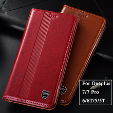 Genuine Leather Flip Protective Case For Oneplus 7/7 Pro/6/6T/5/5T Anti drop Plain inner vertical line Fitted All inclusive Case