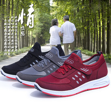 Hot Sale Popular casual shoes for  High Quality Fashion Comfortable Brand Breathable  Shoes Gray Red black sneakers