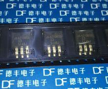 10PCS AZ1085S 3.3 TRE1 the TO – 263 new import original quality goods