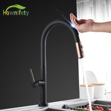 Black white matching rose gold  Kitchen Sensor Faucet Hot & Cold Mixer Tap Sense Crane 2 Functon Modes Pull out Spout Modern
