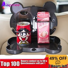 купить Aispmee Child Car Seat Table Car Seat Tray Storage Kids Toy Food Water Holder Children Portable Table For Car Baby Food Desk дешево