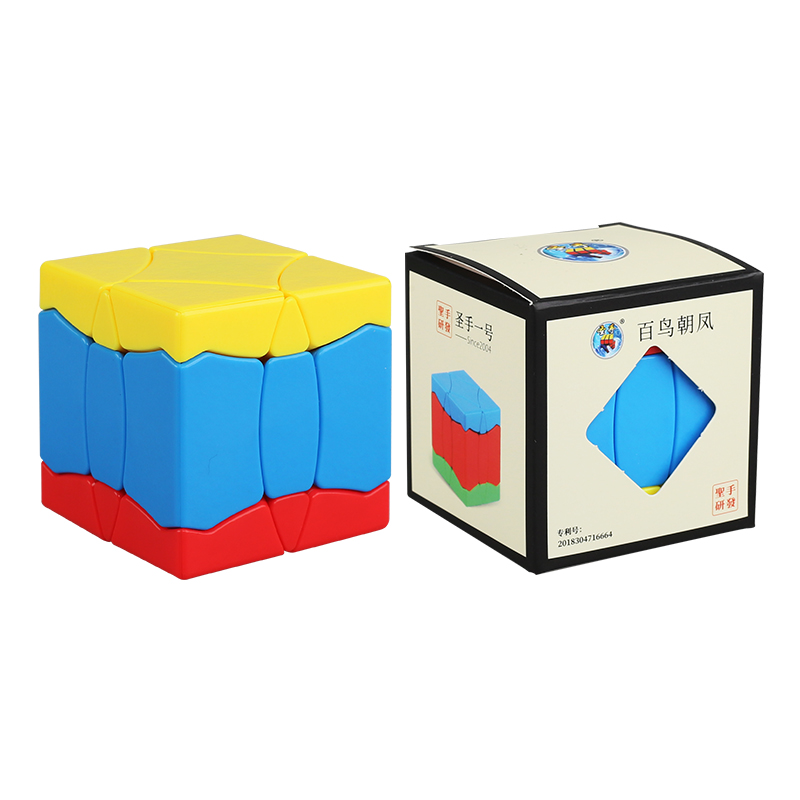 Shengshou BaiNiaoChaoFeng 5.7cm 3x3 Sengso Hundred Birds Phoenix Shaped Colorful Cube Puzzle 3x3x3 Speed Educational Toy For Kid
