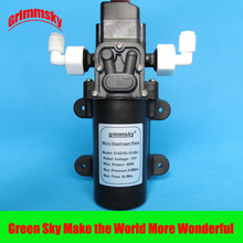 5L/Min 60W reverse osmosis booster pump