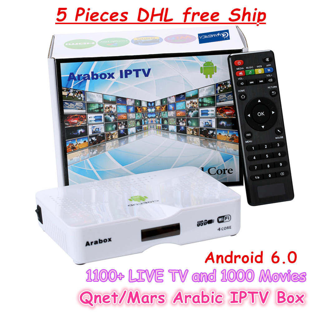 5pcs DHL free SHIP Arabic IPTV Box  come with Best and more Stable Arabic IPTV