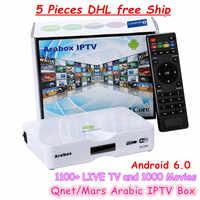 5 stks DHL gratis SCHIP Arabisch IPTV Box komen met Beste en meer Stabiele Arabisch IPTV