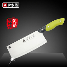 Free Shipping A Kitchen Stainless Steel Cooking Cleaver Vegetable Fish Knife Home Multifinctional Cutter Cutting Meat Knives