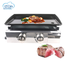 ITOP Gas Plancha BBQ 2 Burner BBQ Grill Stainless Steel Enameled Cast Plate