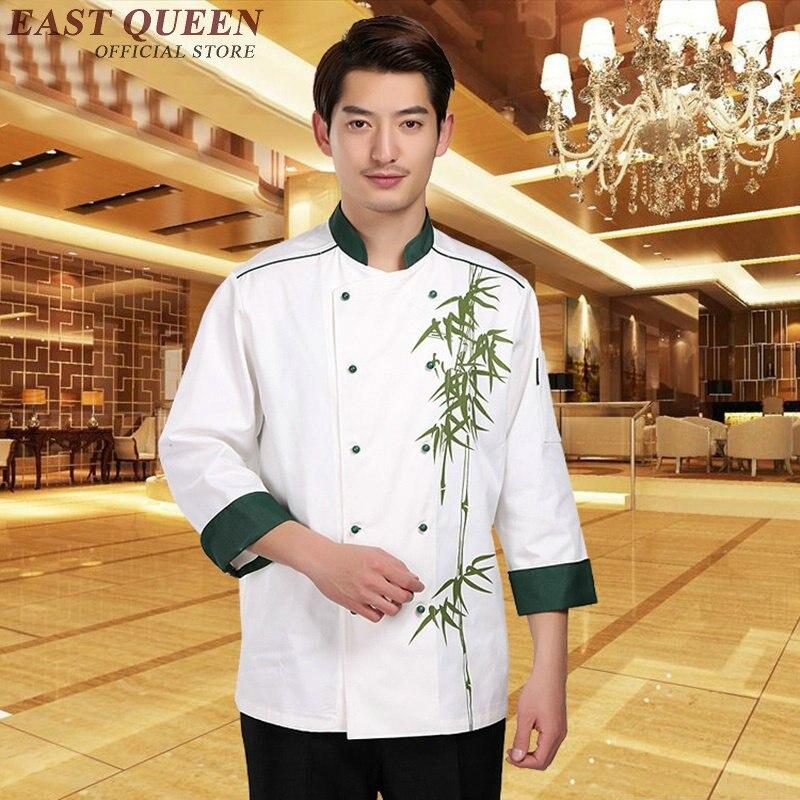 Restaurant Kitchen Uniforms popular restaurant chef uniform-buy cheap restaurant chef uniform