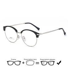 Vintage Prescription Glasses Men Metal Alloy Eyeglasses Women Myopia Optical Frame Spectacles Hyperopia Eyewear Computer Glasses vintage unisex plain glasses men optical frame metal myopia eyeglasses frame women full frame spectacles glasses