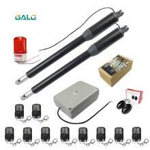 200kgs Engine Motor System Automatic door AC220V/AC110V swing gate driver actuator perfect suit gates opener