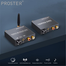 Proster Volume Control DAC Converter Digital Optical Coaxial Toslink to Analog RCA Audio Converter with Bluetooth Receiver(China)
