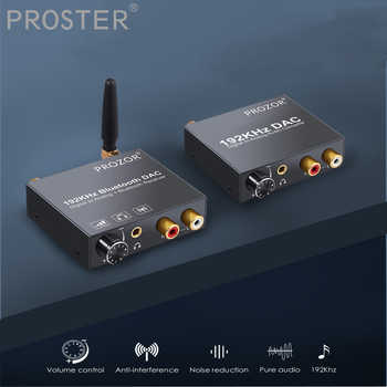 Proster Volume Control DAC Converter Digital Optical Coaxial Toslink to Analog RCA Audio Converter with Bluetooth Receiver - DISCOUNT ITEM  39% OFF All Category