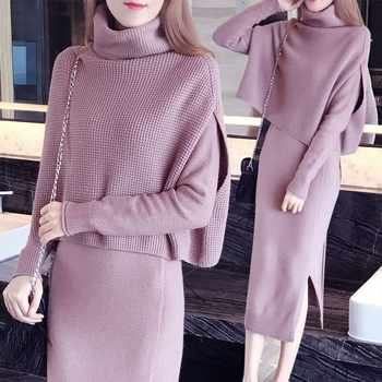 2019 New Autumn Winter Fashion Women TURTLENECK Bottoming sweater Tops A-Line dress Knit 2 Piece Set Ladies Casual Knitted Suit - DISCOUNT ITEM  30% OFF All Category
