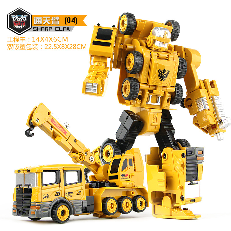 13cm ABS Alloy Engineering Vehicles Deformation Car Robot Transformation Toys Robot Action Figure Model For Children Kids Gifts 15 cm jimbo super wings mini airplane abs robot toys action figures super wing transformation jet animation children kids gift