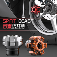 SPIRIT BEAST Motorcycle Modified Anti Wrestling Accessories Electric Car Decoration Front Axle Cover Shock Damping Cup