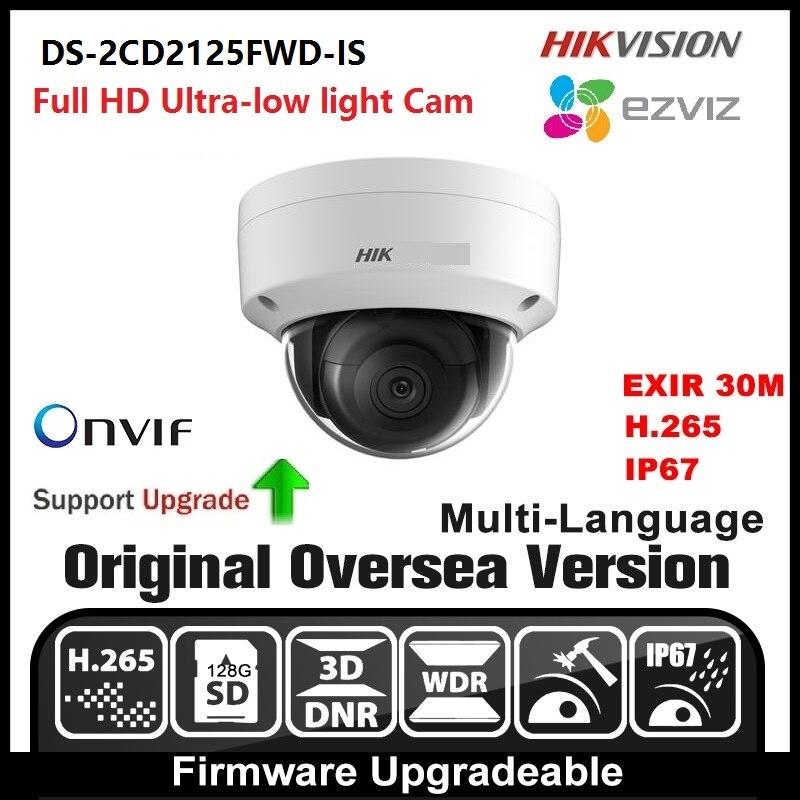 все цены на  HIKVISION DS-2CD2125FWD-IS 2MP  Multiple Language Version Upgradable Firmware POE ONVIF P2P CCTV camera H265  онлайн