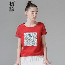 Тебе T H прин T ED футболка Femme Лето 2017 г. рыбы Футболки-топы круглым вырезом Короткие рукава с круглым вырезом, футболки(China (Mainland))