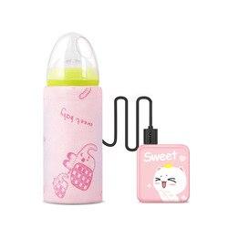 USB Термосумка для бутылочек, Подогреватель детских бутылочек, автомобильное зарядное устройство, сумка для термоса, для путешествий, для со...