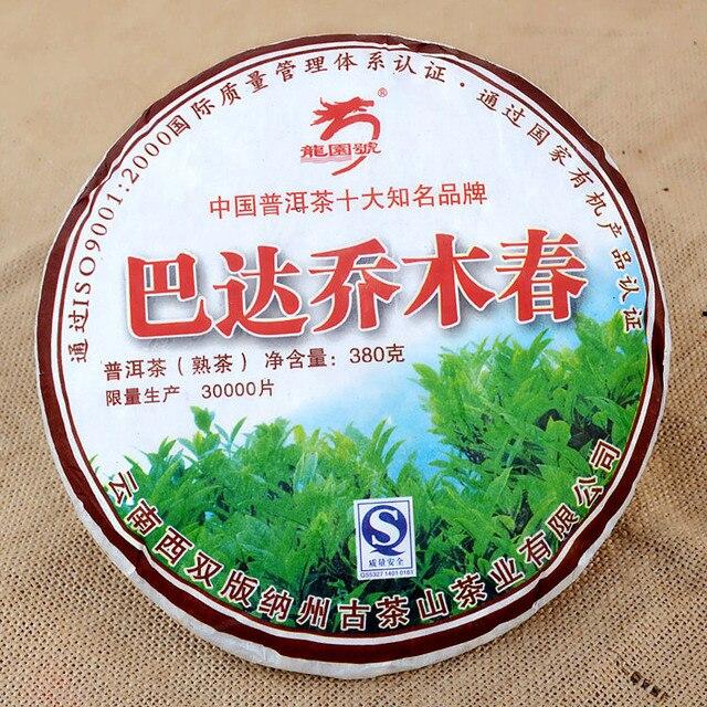 Yunnan Pu'er 2008 Long Park Bada Spring Arbor Pu'er tea Seven tea cakes cooked loss Discounted h425