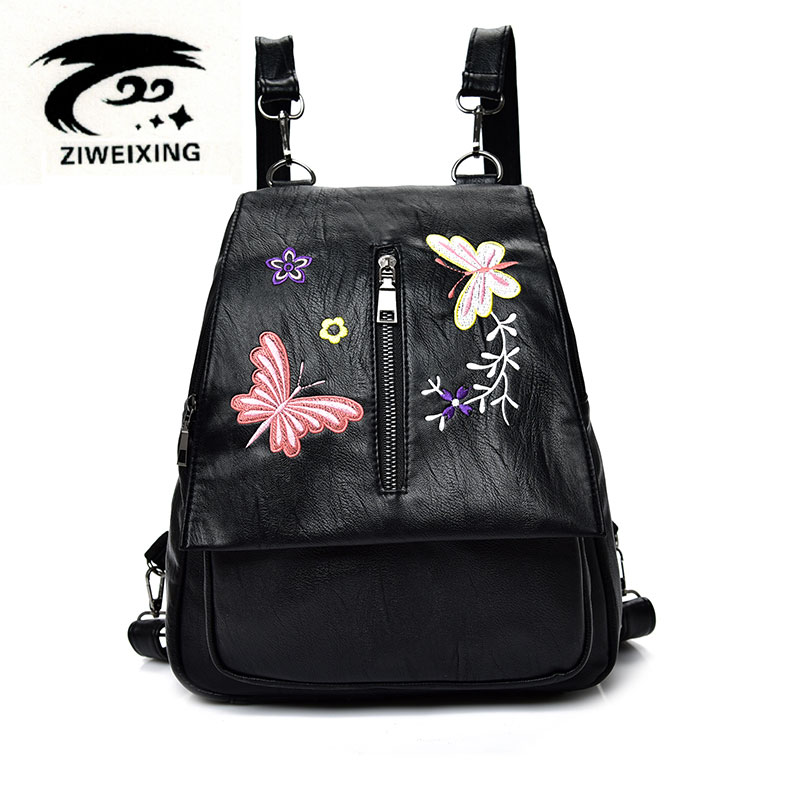 2017 New Embroidery Butterfly Women Backpack School Bags For Girls Brand Shoulder Bag Fashion PU Leather Ladies Travel Backpacks aequeen womens backpacks nylon backpack shoulder bags fashion ladies small ruck school for girls travelling shopping bag