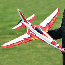 FMS RC Airplane 850mm Flash Racing Racer High Speed to 180km/h FPV Ready with Gyro Balancer Model Hobby Plane Aircraft Avion New