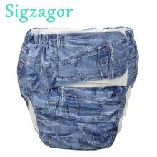[Sigzagor] XL, тканевые подгузники для взрослых, подгузники для мочи, карман для недержания мочи, многоразовая петля, ABDL, возраст от 68 до 128 см, 26,7 дюйма до 50,4 дюйма