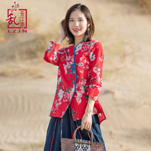 fe19cd4efcf LZJN Women Tunic Floral Blouse 2019 Spring Summer Long Shirt Mori Girl  Chinese Style Clothing High Low Blouse V Neck Ladies Tops
