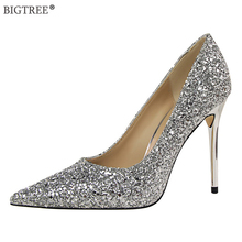 c0cce2744a Buy dance club shoes and get free shipping on AliExpress.com
